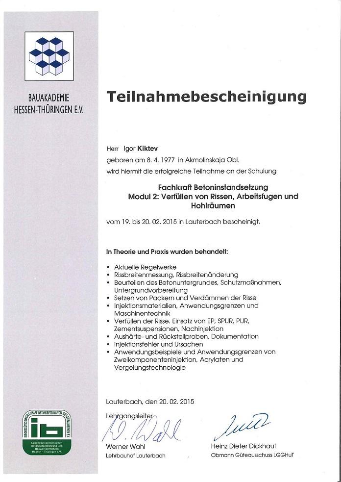 Großzügig Perfektes Quadrat Trinomialprozess Arbeitsblatt Bilder ...